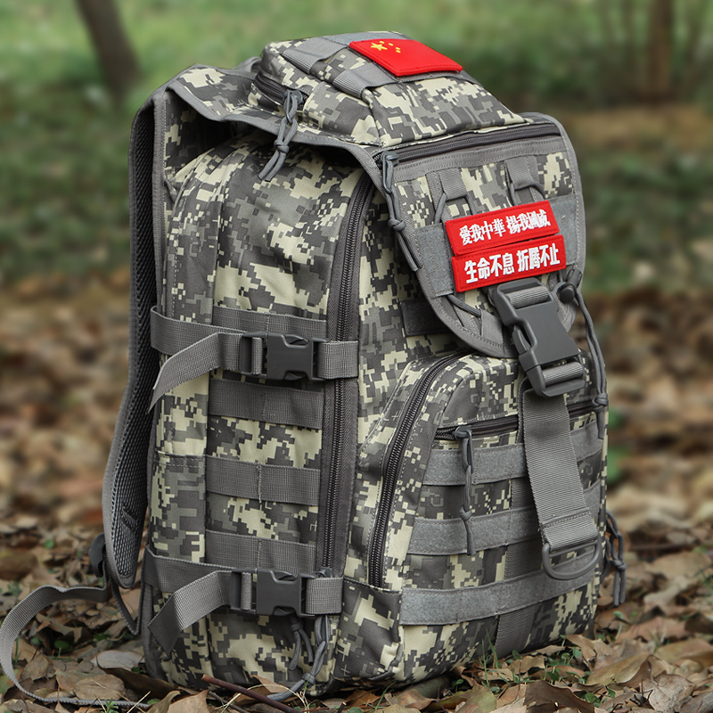 狼石户外双肩迷彩背包男特种兵野战旅行登山包军迷用品作战包45L