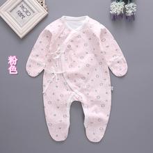 婴儿衣服夏季薄款 爬服纯棉男女宝宝包手包脚春秋连体衣 新生儿长袖