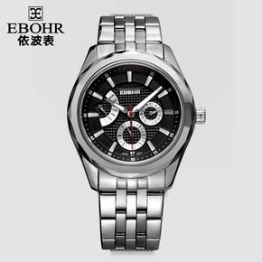 国货精品手表依波正品三眼多功能石英表男士圆形指针式运动表1059