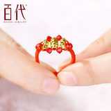 Hundred Dynasty Rope Qi Gold Transfer Pearl Ring Female 999 Foot Gold Life Year Red Rope Road Gold Pearl Simple Female Ring