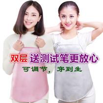 银纤维四季100防辐射服孕妇装肚兜春夏电脑内穿围裙可洗