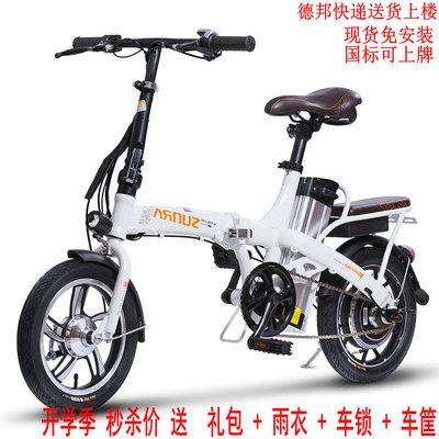新日电动自行车成人折叠式迷你小型女性电动车锂电电瓶车48V15ah