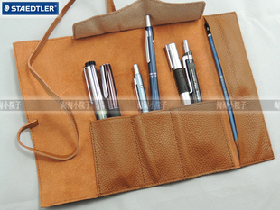 德国STAEDTLER施德楼真皮笔袋牛皮制商务笔袋绘画笔袋施德楼笔袋