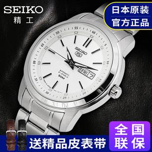 精工手表男日本原装5号自动机械表SEIKO防水商务男士男表SNKM83J1