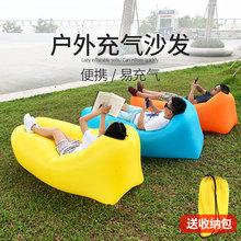户外懒人充气沙发空气沙发袋便携式充气床网红气垫床单人吹气椅子