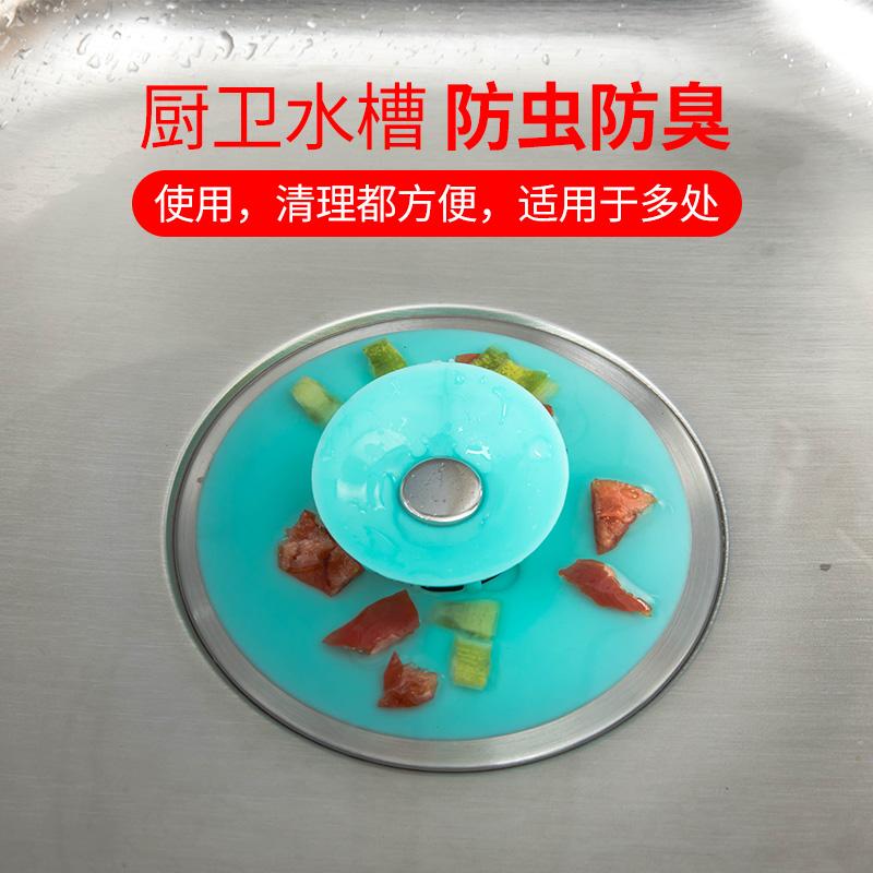 下水道地漏盖防臭盖水池塞子卫生间按压式地漏防臭器洗手盆漏水塞