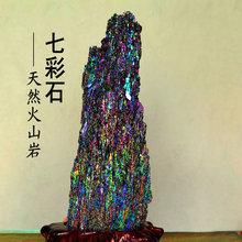 飾擺件水晶簇新品 天然七彩石原石原礦火山巖家居辦公室裝 上市5508