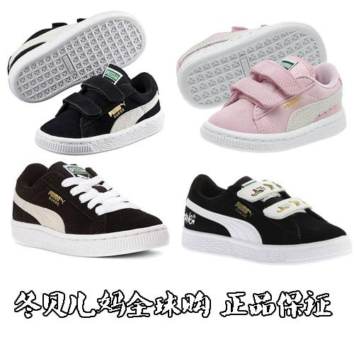 促销男童鞋