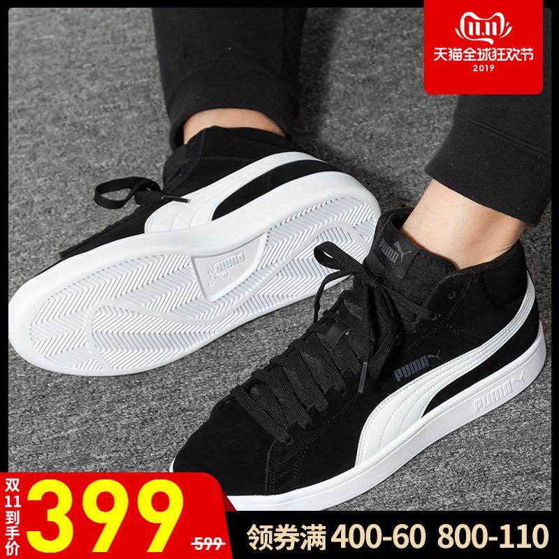 Puma彪马男鞋女鞋2019秋冬季新款正品鞋子运动鞋休闲鞋高帮板鞋男