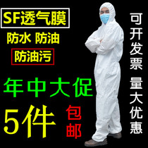 Disposable waterproof anti-oil breathable film protective clothing SF conjoined with cap spray paint spraying pesticide epidemic prevention work clothes