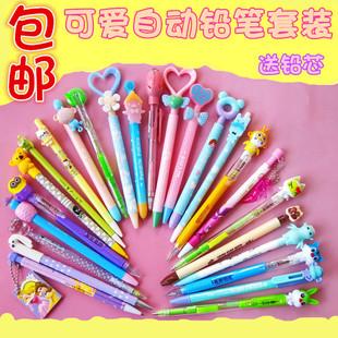 儿童自动铅笔可爱自动笔0.5/0.7活动铅笔小学生奖品韩国创意文具