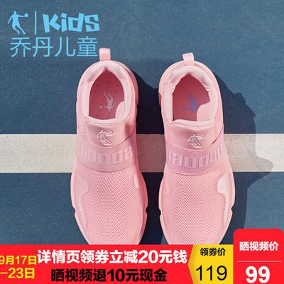 乔丹童鞋 女童运动鞋春秋2018新款女孩休闲鞋中大童网面儿童鞋子