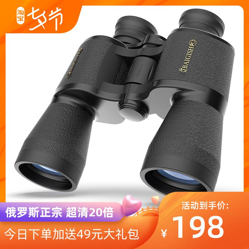 Бинокли / Телескопы Артикул 564752019799
