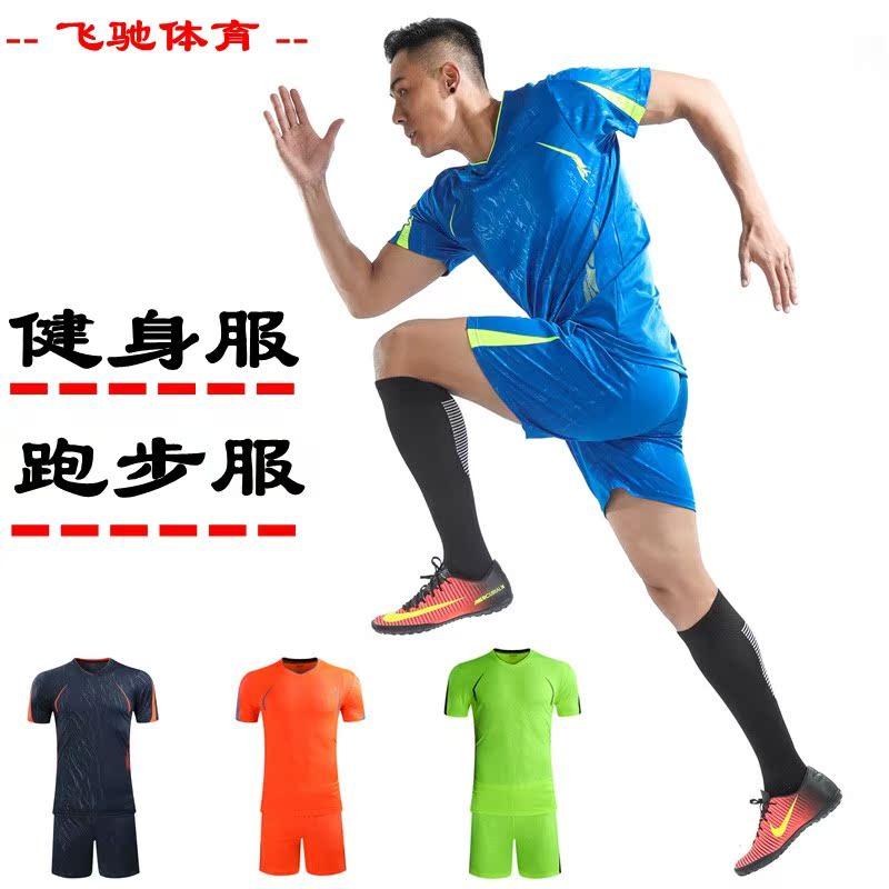 田径跑步服套装速干训练服短袖夏季运动服男健身服学生体考运动衣