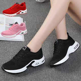 回力女鞋夏季新款气垫百搭运动鞋女学生轻便跑步鞋网面透气休闲。