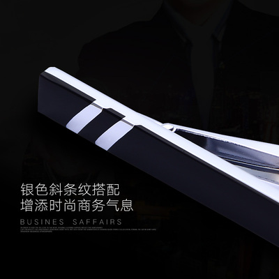 2018新款男士简约银色金属领带夹子商务新款职业领带别针个性水晶