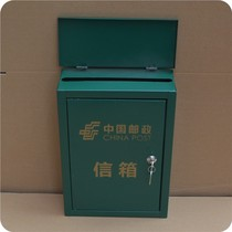 Outdoor Rainproof P.O. Box case Iron Mailbox Newspaper box magazine Express envelope Delivery box customizable