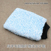 Zhang Xijing Microfiber Car Wash Gloves Thick Car Wash Gloves