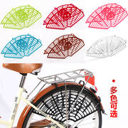 Bicycle rear wheel protection net child anti-pinch protection net electric car rear wheel protection cover child rear seat protection net