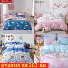 博洋家纺男女孩粉色卡通儿童纯棉蓝色全棉三四件套床上用品1.2米
