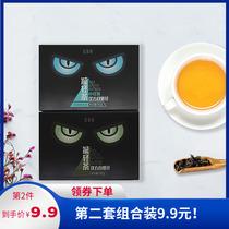 中国十大名茶叶特级铁观音金骏眉茉莉花端午父亲节春节高档礼盒装