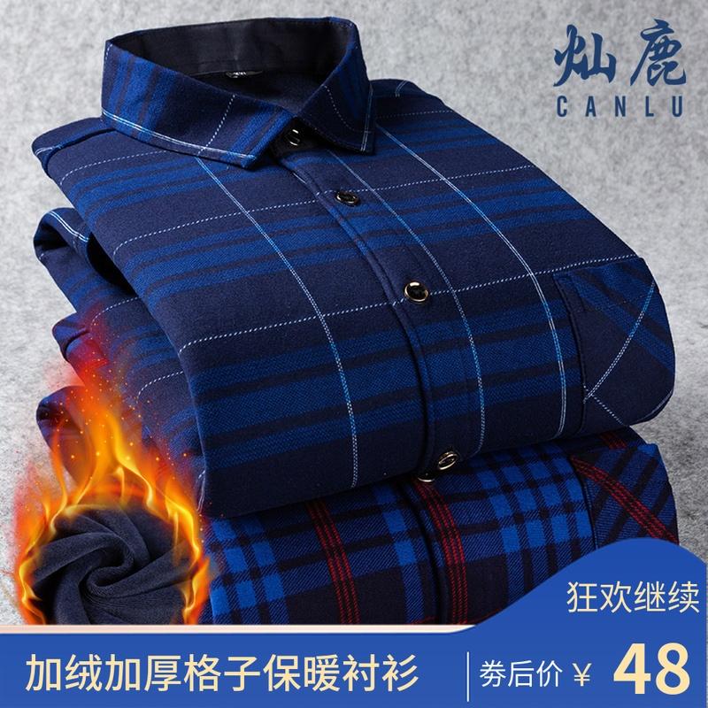 秋冬季格子保暖衬衫男士加绒加厚长袖外套衬衣宽松大码中年爸爸装