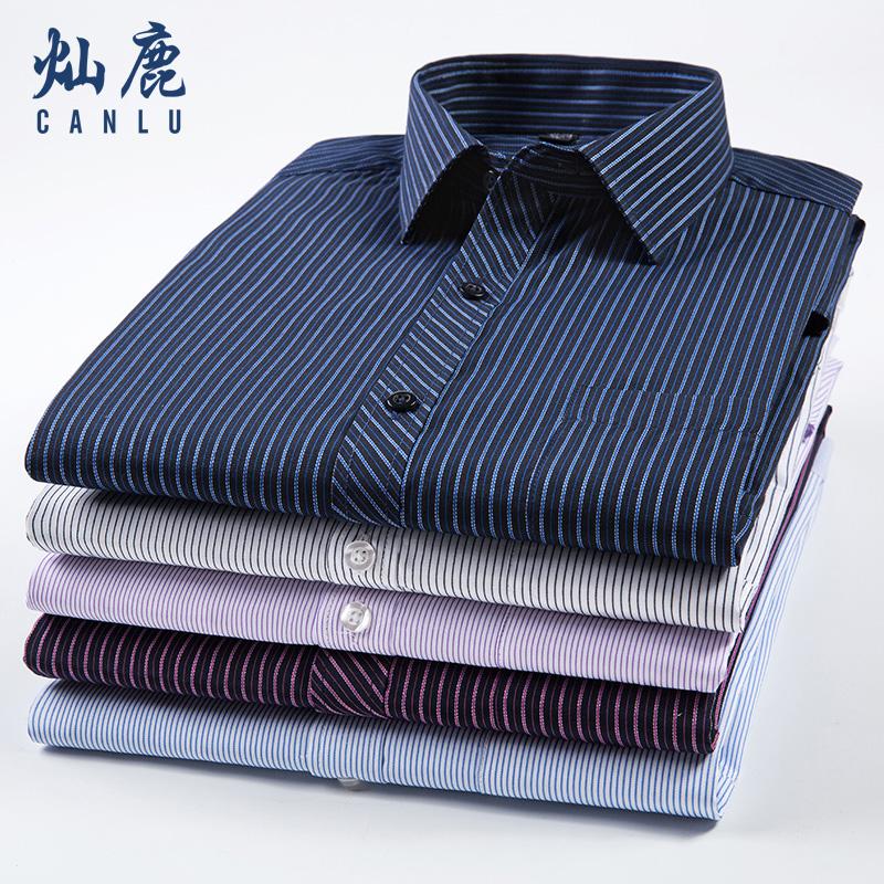 灿鹿春秋男士条纹长袖衬衫中年商务正装黑白纯色职业免烫寸衣大码
