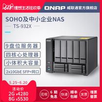 阵列硬盘柜RAID支持多种USB3.0磁盘阵列300D5铁威马MASTERTERRA
