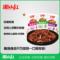 湘山红湖南特产30包香辣铁板鱿鱼须片即食麻辣海鲜手撕鱿鱼丝零食