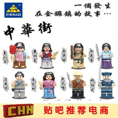 Внутриигровые ресурсы Legend of martial arts Артикул 593426704809
