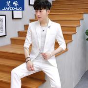 夏季薄款纯色长袖小西装男套装男生韩版修身七分袖白色礼服三件套