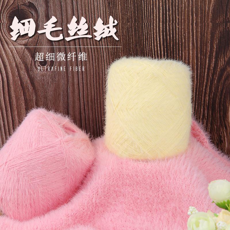 Пряжа для машинного вязания Артикул 581664479277