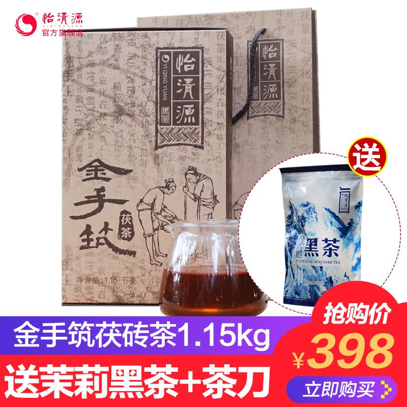 Чай Анхуа Артикул 9069584321