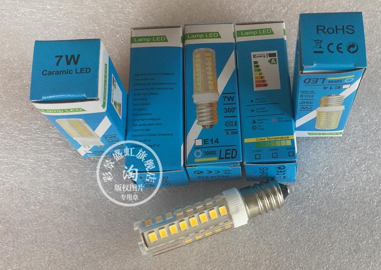 明珠琉明 mzxx HRK E14LED高端手指灯泡 7W 6500k2700k  220V包邮
