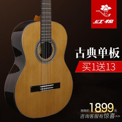 红棉古典单板吉他成人演奏级39寸儿童面单小吉它初学者学生男女评测