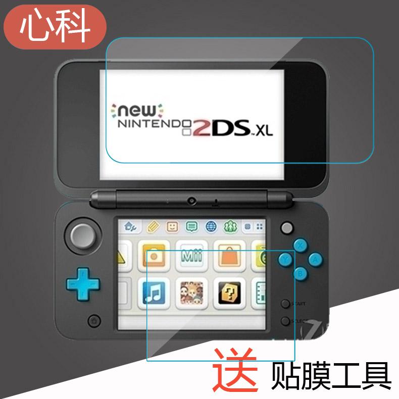 任天堂2DS钢化膜new2dsll新3dsll游戏机贴膜New 2DS XL玻璃膜new 3DS保护膜