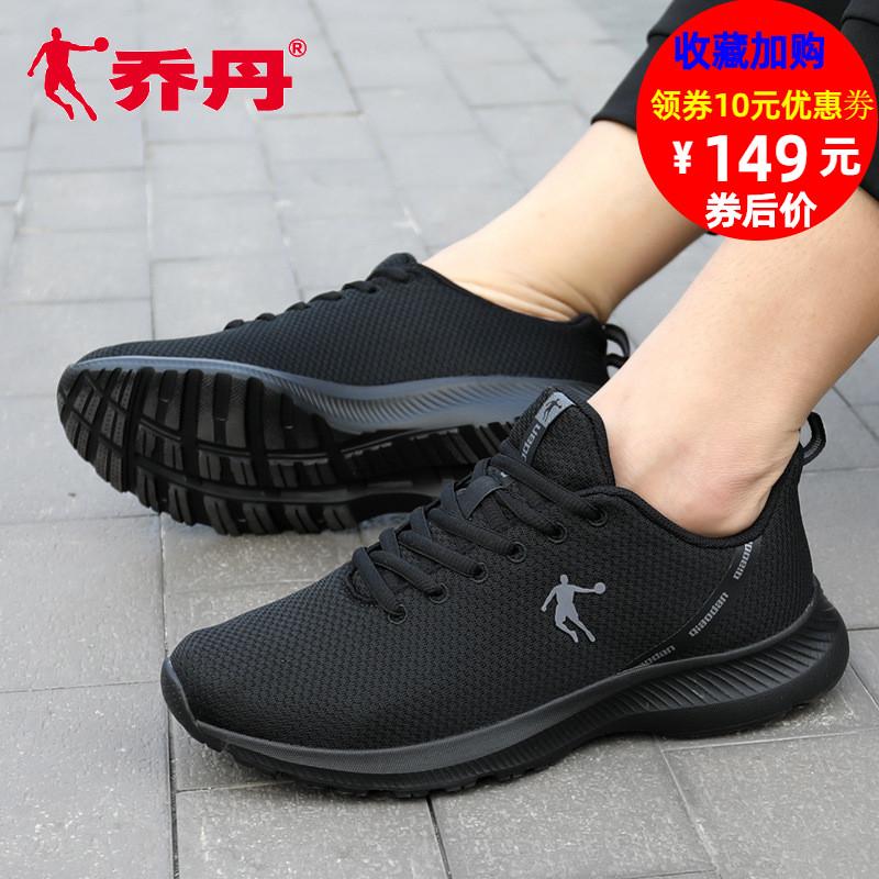乔丹跑步鞋夏款男鞋2019夏季新款男士网面透气休闲鞋正品运动鞋子