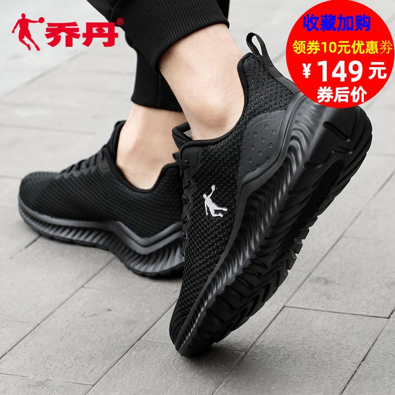 喬丹男鞋跑步鞋子2019春夏季新款網面透氣運動鞋男士夏款休閑潮鞋
