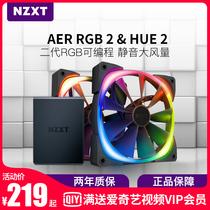 NZXT 恩杰Aer RGB 2风扇 台式机电脑机箱风扇12CM 需要HUE 2控制