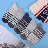 袜子男浅口短袜防臭吸汗四季条纹精梳棉袜短筒船袜秋冬长袜中筒袜