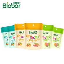 biobor贝欧宝维C果汁糖 小熊qq软糖45g/包 儿童休闲零食糖果