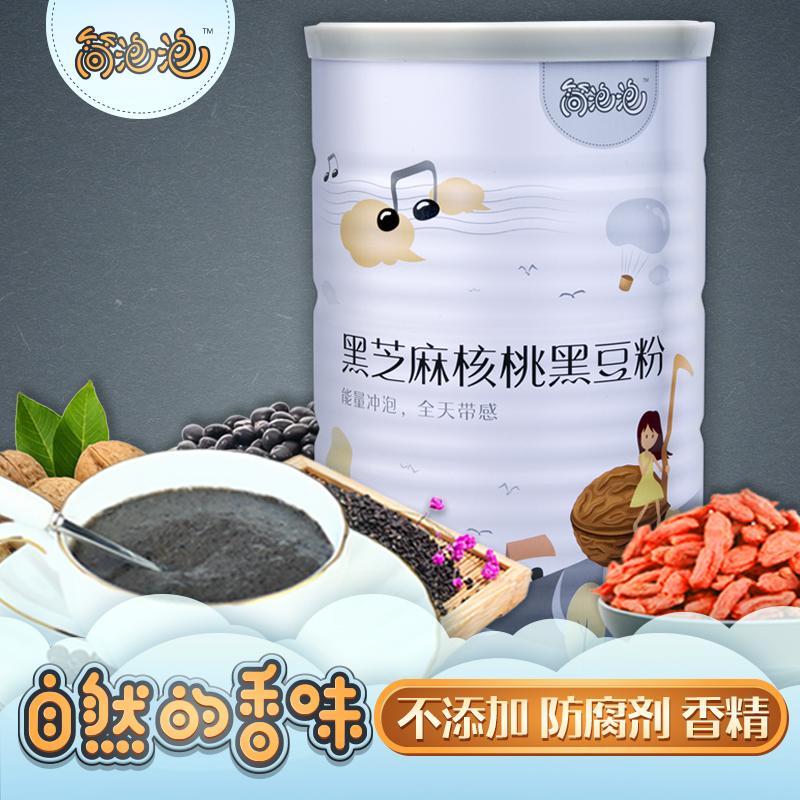 黑豆黑芝麻粉五谷营养早餐粉