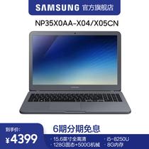 HP/惠普星14英寸王源同款笔记本新八代增强版i5轻薄便携学生笔记本电脑旗舰店
