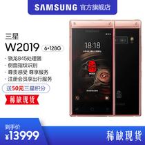预定享好礼黑瞳全视屏手机4G新品G8870SMA8sGalaxy三星Samsung天猫预售