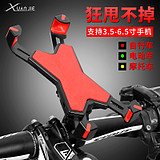Bicycle mobile phone holder electric car motorcycle mobile navigation bracket pedal battery car take-out car holder