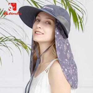 快乐狐狸防晒帽子遮脸防紫外线女士夏天户外防风太阳骑车遮阳帽