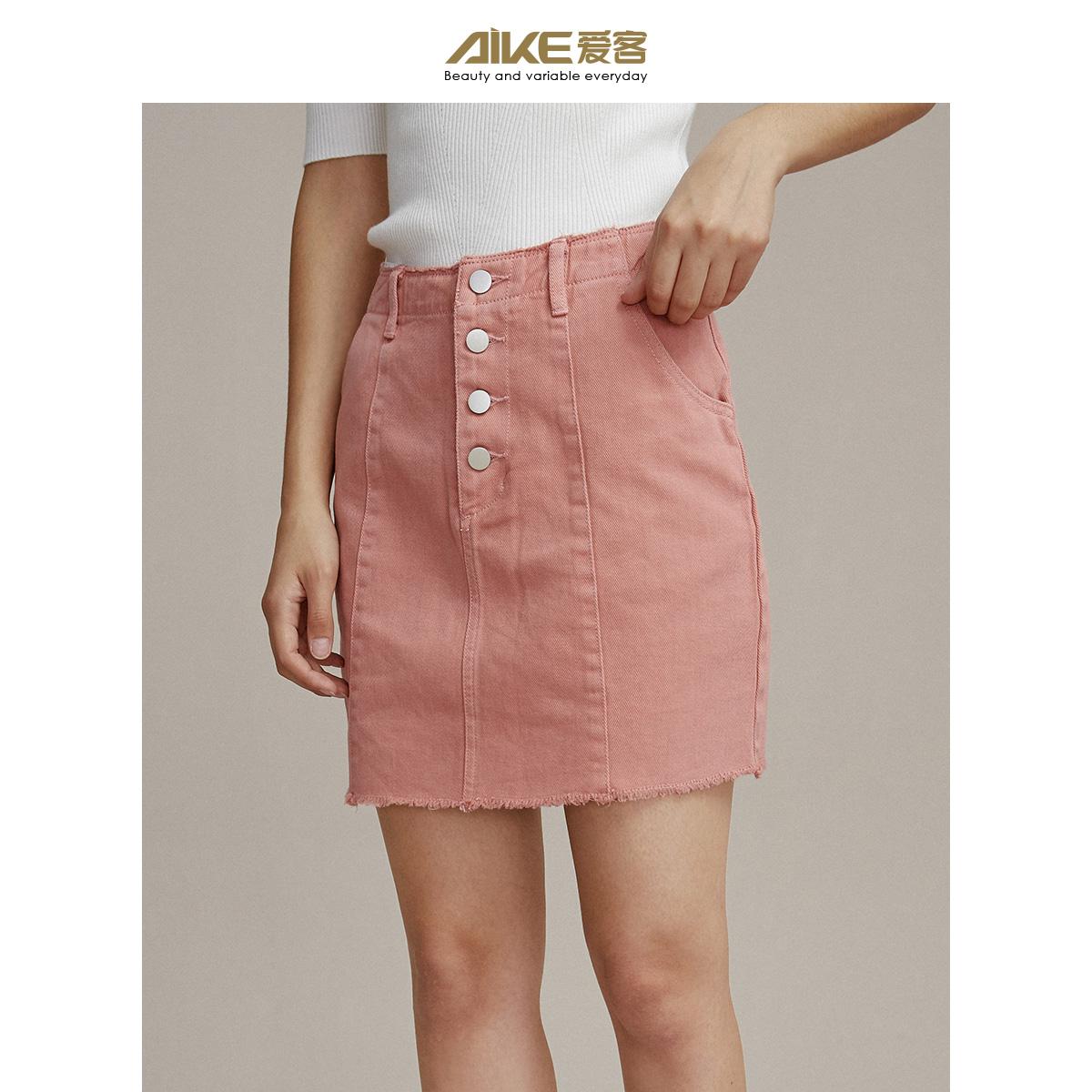 韩版糖果色包臀短裙