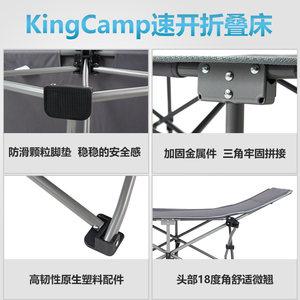 KingCamp折叠床户外休闲行军床加宽便携超轻成人单人办公室午休床