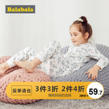 Balabala baby underwear set autumn and winter clearance children's autumn clothes autumn pants plus thick warm pajamas girl cotton