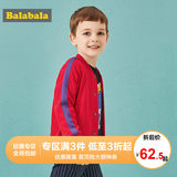Bala bala children's coat boy baby autumn clothing counter season clearance children's clothes little boy breathable casual baseball suit man